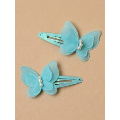 Card of 2 butterfly sleepies. 5cm