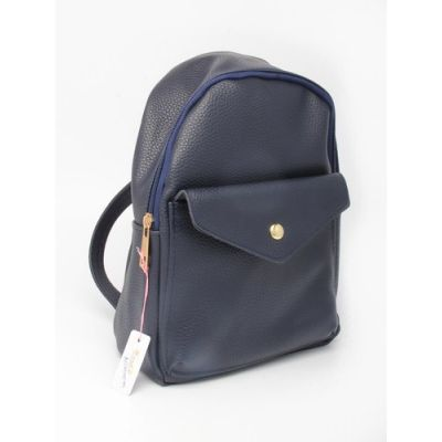 Adults size back pack in vegan leather. 22x18x9cm.