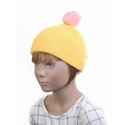Childrens sized knitted bobble hat.